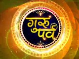 Astro Guru Mantra | Giving financial help to others can bring troubles  | InKhabar Astro