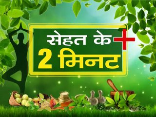 Cure all gas and acidity problems