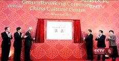El presidente chino asistirá a la inauguración del Centro de Cultura de China