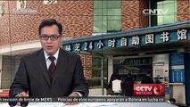 Los lectores de la Región Autónoma del Tibet cuentan con un nuevo servicio de préstamo de libros 24