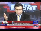 Kamran Shahid Telling How Shahbaz Sharif Trying to Punjab University Land
