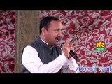 Chiss Lagri Chas Chas || Nardev || Sampla Compitition || Mor Haryanvi