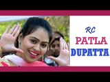 Patla Dupatta || RC New Superhit Dance 2017 || Latest RC Dance || Mor Haryanvi