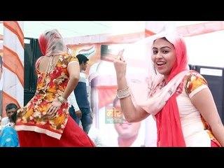 Haryanvi Dance 2018    New Stage Dance    RC New Dance    Singaar Hodal    Mor Music