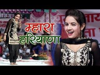 म्हारा हरियाणा    Sunita Baby New Dance    Latest Haryanvi Dance Video    Mor Haryanvi