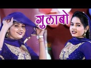 Gulabo    New Dance 2018    Sunita Baby Dance    Latest Haryanvi Dance    Mor Haryanvi