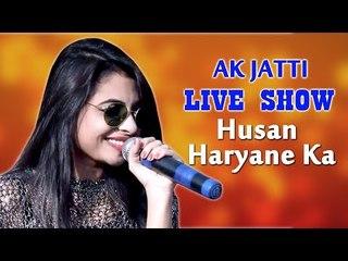 Husan Haryane Ka    AK Jatti & Sunita Baby    Stage Show    Jaurasi Samalkha    Mor Haryanvi