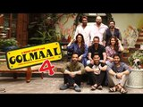 Sanjay Dutt Cameo करेंगे Golmaal Again में