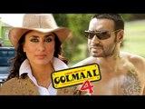 Kareena Kapoor करेगी  Golmaal Again में Cameo