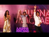 Tiger Shroff और Nawazuddin Siddiqui कर रहे है Dancing | Munna Michael Trailer Launch