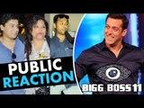 Salman Khan के BIGG BOSS 11 पर होने से Fans में दिखी उत्शुकता | FANS Super Excited