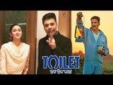 Alia Bhatt और Karan Johar ने PROMOTE की Akshay की Toilet Ek Prem Katha मूवी