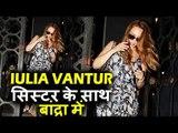 Salman की Gf Iulia Vantur दिखाई दी Sister के साथ Bandra में