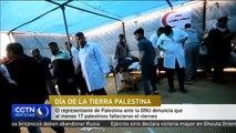 El representante de Palestina ante la ONU denuncia que al menos 17 palestinos fallecieron el viernes