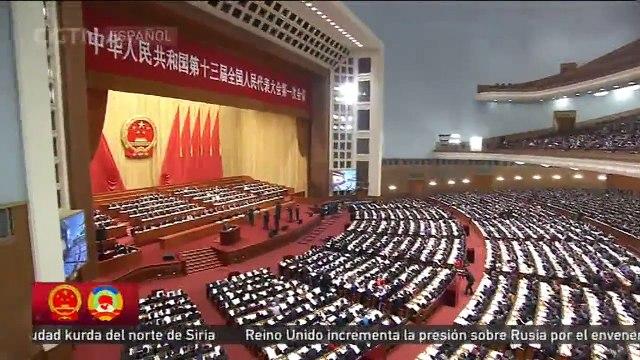 El proyecto de ley de supervisión se remite a la XIII Asamblea Popular Nacional de China