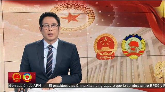 La fusión de empresas fortalece la industria nuclear de China