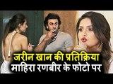 Zarine Khan की प्रतिक्रिया Mahira Khan और Ranbir की PICS पर