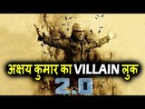 Akshay Kumar के 2.0 मूवी का VILLAIN लुक हुआ LEAKED