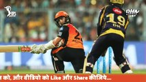 IPL 2018_ Sunrisers Hyderabad beat Kolkata Knight Riders by 5 wickets, Yusuf Pathan Vs Kkr