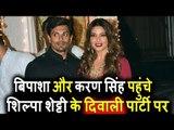 Bipasha Basu और Karan Singh Grover पोहचे Shilpa Shetty के Diwali Grand पार्टी पर