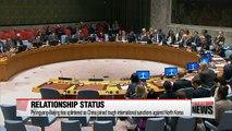 How does China view upcoming inter-Korean summit?