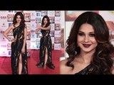 Jennifer Winget पोह्ची 17th Indian Television Academy Awards पर | ITA Awards २०१७