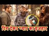 आखिर Salman ने कर ही दिया Katrina से प्यार का इज़हार ,दी Ring   Ali Abbas Zafar   Tiger Zinda Hai