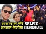 सलमान खान Selfie With Mom सलमा खान | Salman Khan Katrina Kaif Special Guests | Dance India Dance