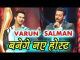 Salman Khan और Varun Dhawan करेंगे साथ साथ Award शो पर काम