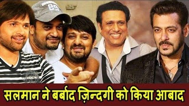 Salman Khan ने इन 5 लोगो की बर्बाद ज़िन्दगी को फिर से संवार दिया | God Father