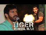 Kabir Khan Tiger Zinda Hai ट्रेलर देखकर हुए हैरान | Salman Khan, Katrina Kaif