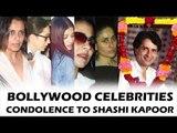 Bollywood Celebrities पहुंचे Shashi Kapoor के Condolence पर | Rani Mukerji, Kajol, Aishwarya
