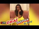 Deepika Padukone के साथ करीए LIVE Chat  | Favourite Food, Book Lifestyles