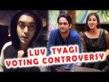Luv Tyagi - का LIVE वीडियो । Vikas का बुरा बर्ताव कभी भूल नहीं पाऊंगा