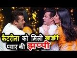 Salman Khan ने लगाया Katrina Kaif को जोर से गले । Dance India Dance 6