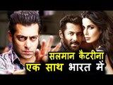 Salman Khan और Katrina Kaif की तीसरी धमाकेदार फिल्म होगी Bharat