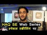 Vikas Gupta पोहचे ALT Balaji के Haq Se Web Series  की स्क्रीनिंग पर