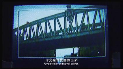 《乘著光影去旅行》官方中文預告 Let The Wind Carry Me Official Trailer