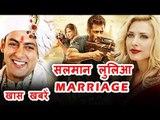 Iulia Vantur करना चाहती है Salman से शादी | Tiger Zinda Hai बनी Salman Khan Highest Grosser फिल्म