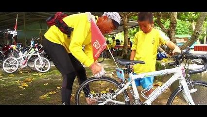 《單車天使》官方中文預告 Cycling Angels Official Trailer