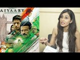 Pooja Chopra का Full Interview | Aiyaary