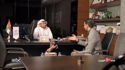 مستقبل العائلة هو الدافع الأساسي لاستثمار عقار...تابعونا السبت 6:30م بتوقيت السعودية على MBC1