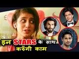 Priya Varrier को करना है इन Bollywood Celebs के साथ काम | Shahrukh, Ranveer And More