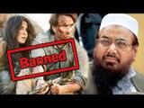 Hafiz Sayed Demans Ban On FPHANTOM In Pakistan