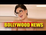 Sunny Leone In Trouble Over Nude Photos & Videos On 'Her Porn Website'  | 11th May 2015