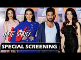 Hate Story 4 की Special स्क्रीनिंग | Sana Khan, Vishal Pandya, Omung Kumar