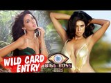 Nora Fatehi & Gisele Thakral HOT Wild Card Entries On BIGG BOSS 9
