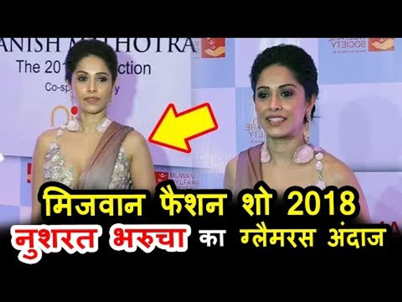 Nushrat Bharucha ने डाला हॉट ड्रेस Mijwan Fashion Show पर