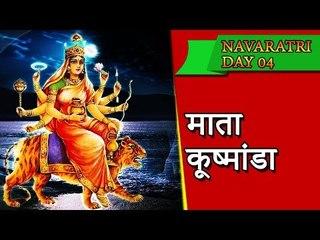 Mata kushmanda  | Day 4  Navratri  | Amazing Facts