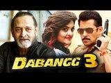 क्या महेश मांजरेकर की बेटी करेगी सलमान खान की फिल्म दबंग 3 से अपनी फ़िल्मी करियर की शुरुआत?